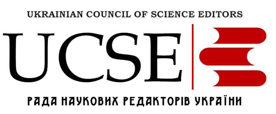 UKRAINIAN COUNCIL OF SCIENCE EDITORS